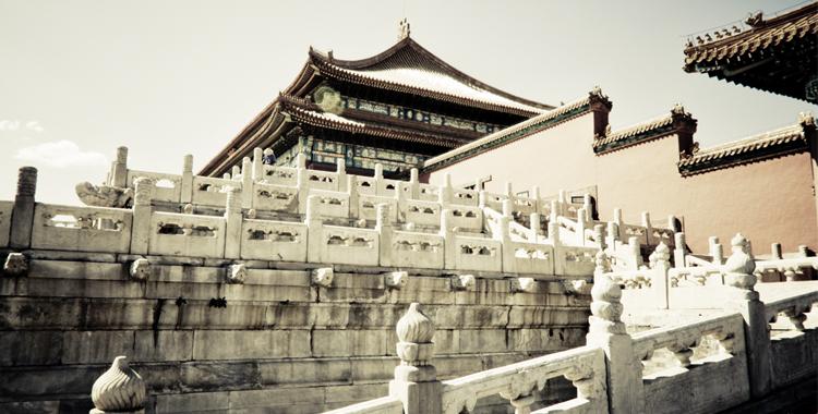 China; andanzas de un viajero