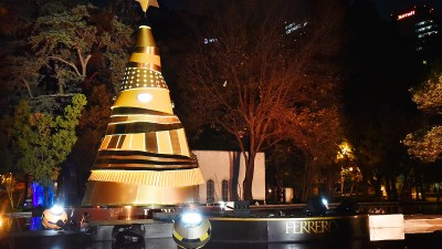 """Ferrero Rocher presenta """"Una Navidad Dorada"""""""