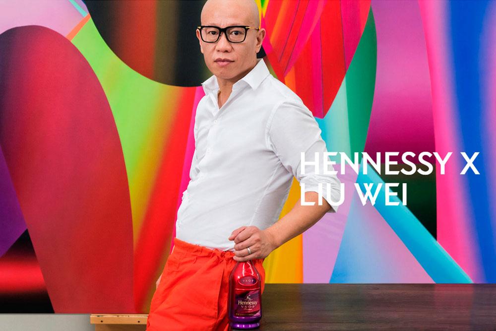 Hennessy celebra el año del buey con una colorida edición especial