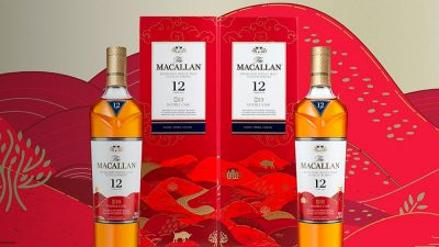Inicia el nuevo año lunar con The Macallan Double Cask Lunar New Year 2021